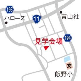 飯野町見学会_m
